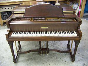Used Art Case Piano
