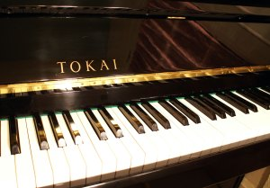 Tokai Studio Upright Piano