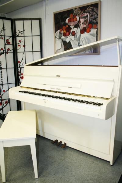 White Gloss Young Chang Upright Piano 1994