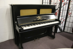 STEINWAY STUDIO UPRIGHT PIANO THIRD PLACE PRIZE WIN A FREE PIANO CONTEST FEB 2013